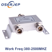 Hot Coaxial Splitter 1 To 2 Way Power Splitter 380 2500MHz Signal Booster Divider N Female 50ohm for 4g antenna