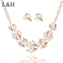 Luxury Silver Gold Color Imitation Pearl Leaf Pendant Collar Necklace With Stud Earrings Wedding Bridal Jewelry Set For Women wedding bridal pearl jewelry set women fashion crystal leaf pendant necklace earrings set