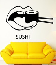 New Japanese Sushi Vinyl Wall Decal Creative Mouth Eating Sushi Mural Wall Sticker Japan Oriental Restaurant Shop Decoration