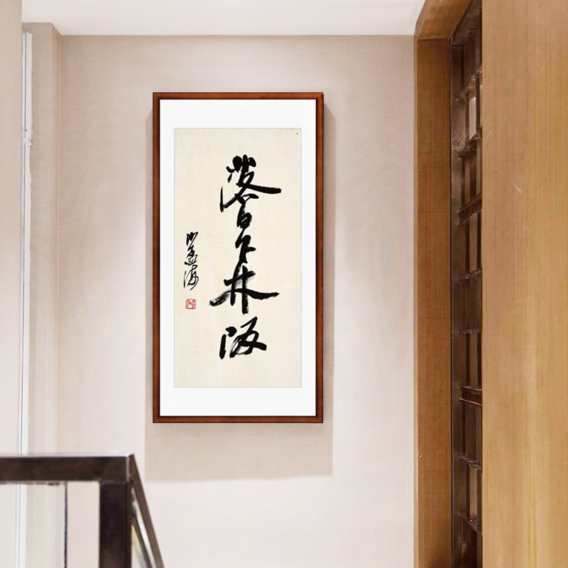 Chinese Painting Canvas Calligraphy Art Living Room