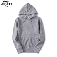 Fashion Hooded Funny Solid Colors Hoodies 2017 Autumn Winter Harajuku Fitness Streetwear Hip Hop Tracksuits Pullover