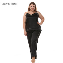 JULYS เพลงผู้หญิงชุดนอนชุดนอนขนาดใหญ่แขนกุดชุดนอน Faux Silk ชุดนอนสลิงและกางเกงชุดนอนคราบ Homewear