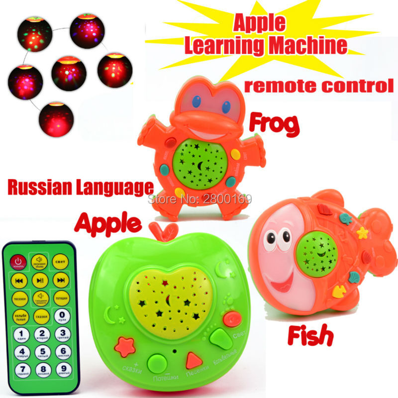 Russian language Cartoon Apple,Fish,Frog Stories Teller learning toys machines with Light Projection Educational toys for kids