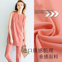 Autumn Of 216 Years Of Fashion Fabrics Pure Pink Texture Suit Dress Fabric Material Special Material