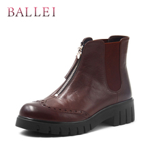 BALLEI Luxury Woman Warm Ankle Boots Vintage Patent Leather Retro Round Toe Wine Red Shoes Soft Low Heels Casual Lady B5