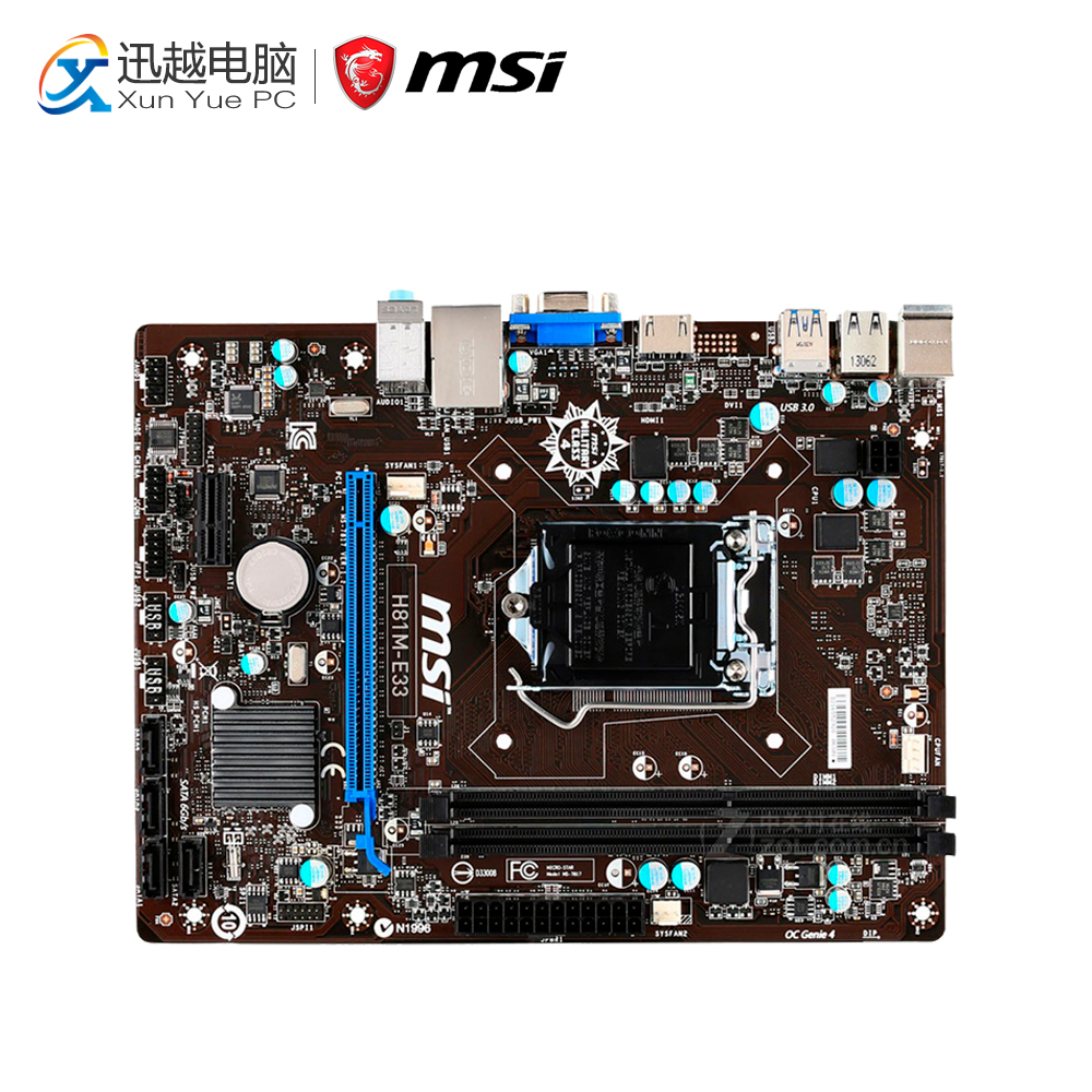 MSI H81M-E33 Desktop Motherboard H81 Socket LGA 1150 i3 i5 i7 DDR3 16G SATA3 USB3.0 Micro-ATX original motherboard msi h81m pro vd lga 1150 ddr3 h81 socket lga 1150 i3 i5 i7 ddr3 16g sata3 usb3 0 micro atx free shipping