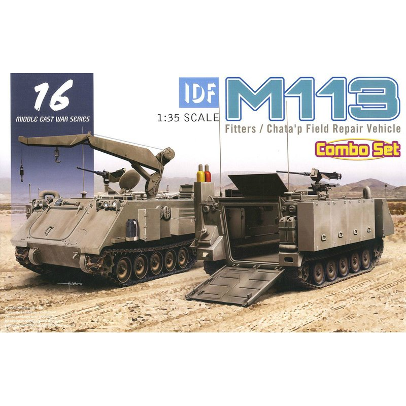 DRAGON 3622 1 35 IDF M113 Fitters Chata p Field Repair Vehicle Combo Set Scale Model