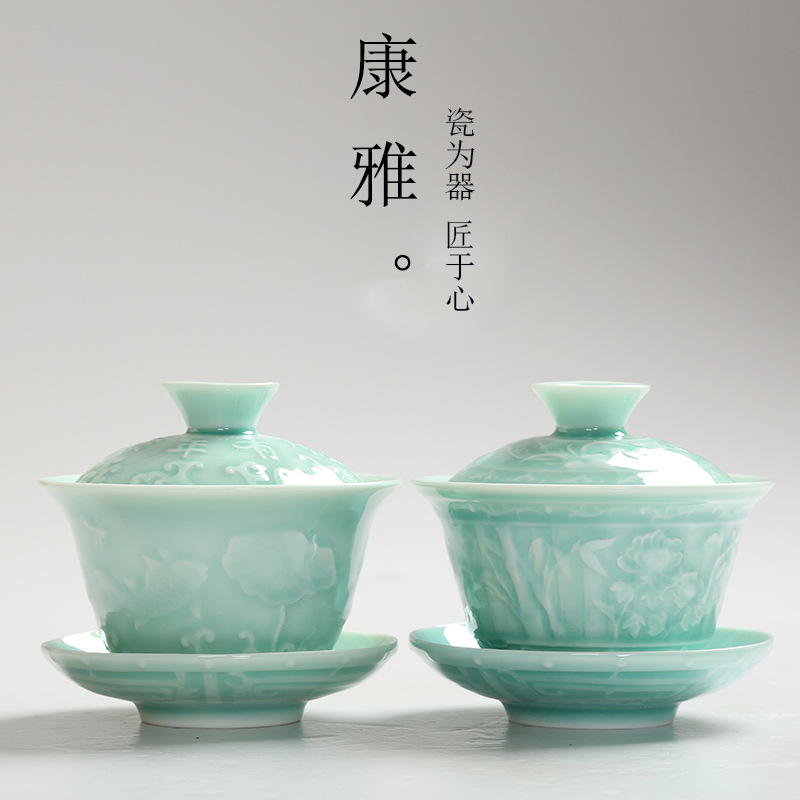 Celadon relief large cap bowl kungfu three-cai cup tea bowl wholesale and retail one acting hai