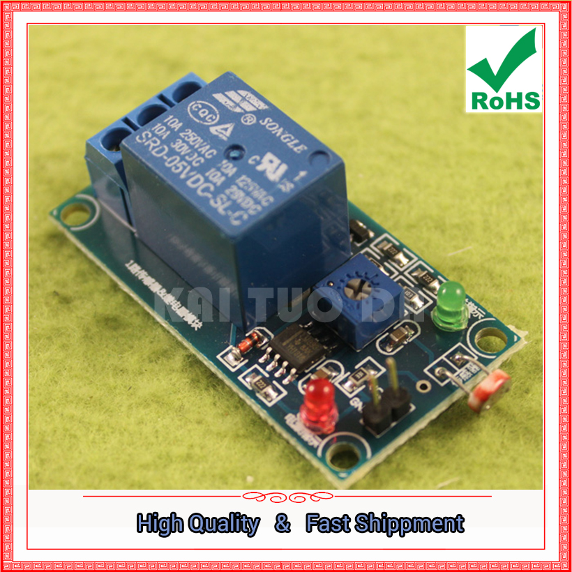 Free Shipping 2pcs 5V Photoresistor Sensor Plus Relay Module (no light sensor) (C2A2)