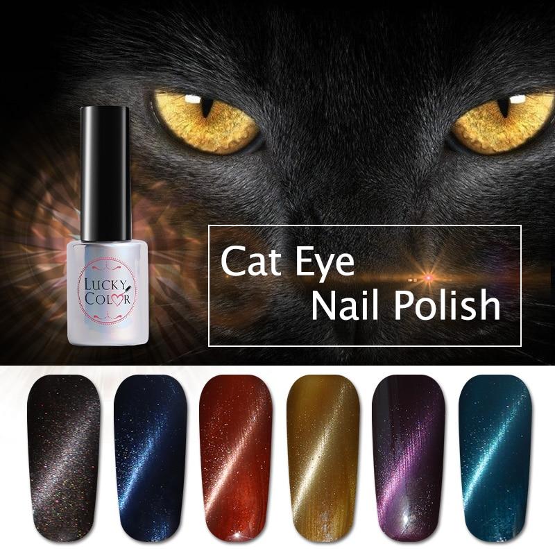 3d Cat Eye Nail Polish Magnetic Aurora Series Magic Stick Gradient 10ml Varnish Nail Art Lucky Lacquer Semi Permanent Nail Gel Nails Art & Tools