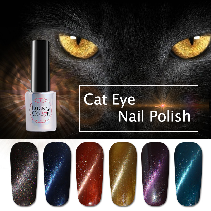 3d Magnetic Cats Eye Series Gel Lacquer Nail Art Soak Off Nail Magic Stick Gradient Gel Polish 12 Colors Professional 10ml Careful Calculation And Strict Budgeting Beauty & Health Nails Art & Tools