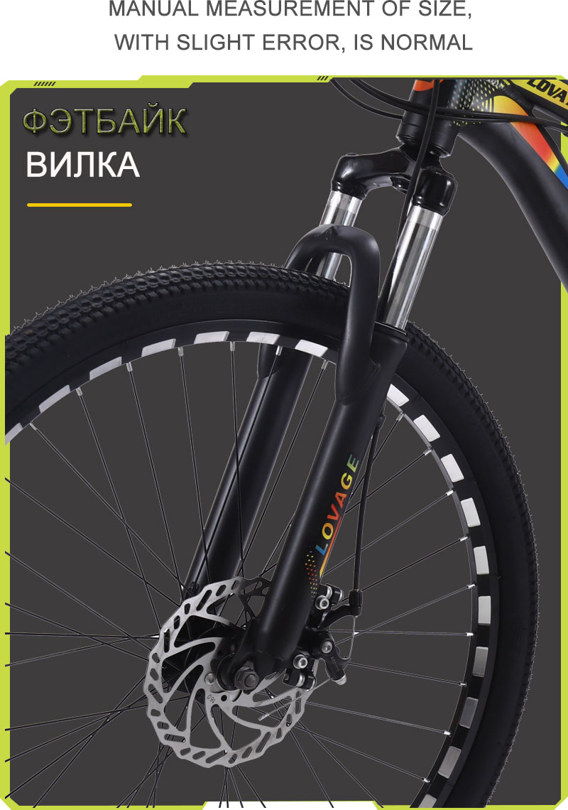 HTB18BV8WmzqK1RjSZFjq6zlCFXaW wolf's fang New Mountain Bike Bicycle 26 inches 21speed Fat bike Aluminum alloy frame Road bikes Spring Fork Front and Rear