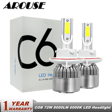 цена на AROUSE H13 H4 H7 H11 H1 H3 9005 COB Car LED Headlight Bulbs Hi-Lo Beam 72W 8000LM 6500K Auto Headlamp Fog Light Bulb DC12v 24v