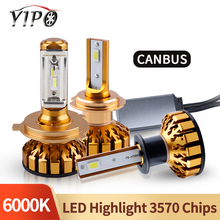 цена на h4 led headlight H7 H11 H1 H3 9005 9006 hb3 hb4 9012 auto 3570 chip lampada 9003  headlamp 100W 12V CANBUS 6000K h7 led car bulb