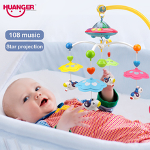 Huanger Baby Bed Bell Musical Crib Mobile Baby Rattle Multicolour Projection Toys for 0-12 Monthes Baby Recreation Gift