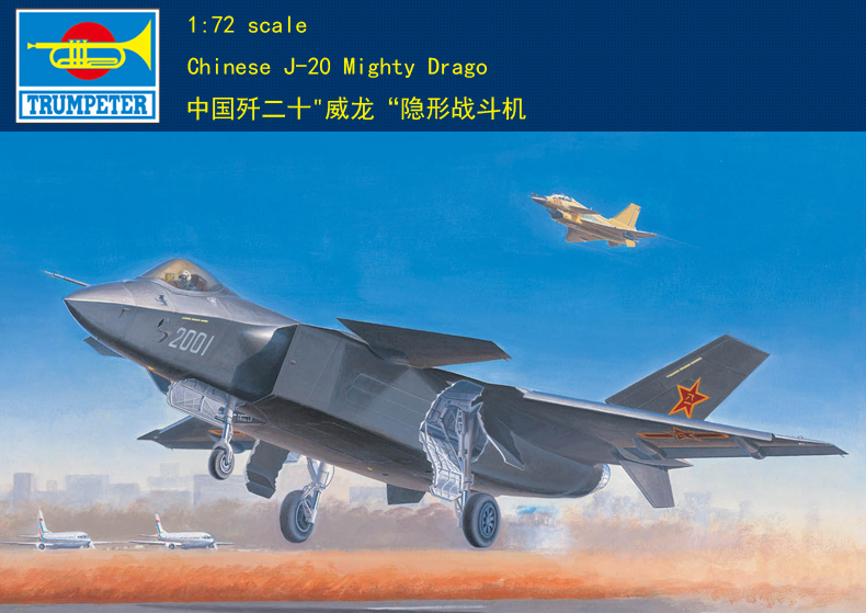 Trumpet 01663 1 72 China J 20 stealth fighter Assembly model
