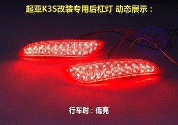 free shipping,Reflector, LED Rear Bumper Light, rear fog lamp, Brake Light, turn light For Kia K3 S K3S