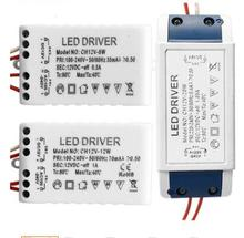 Led constant voltage driver high power driver g4 driver 12v 6w 12w 20w 30w constant цена и фото