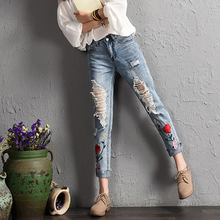 Rose Embroidery Jeans For Women Ripped Holes Skinny Jeans Female Casual Sexy Straped Flower Harem Jeans spring 2018 torn trouser