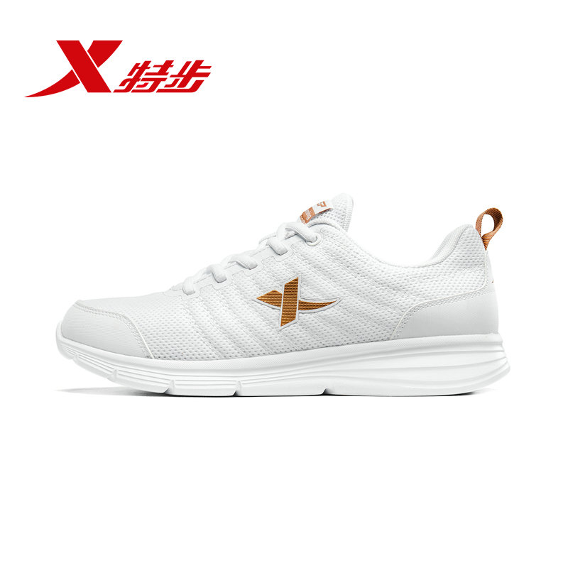 881118529083 Xtep womens comprehensive training shoes fitness train shoes simple train shoe for women881118529083 Xtep womens comprehensive training shoes fitness train shoes simple train shoe for women
