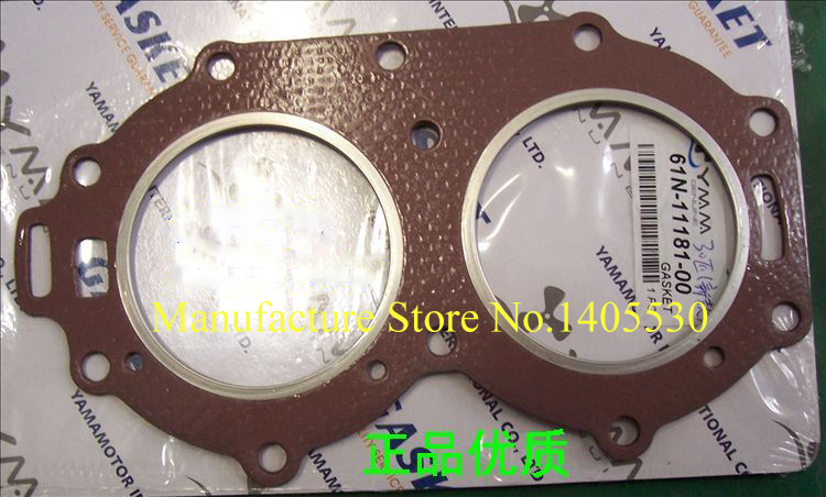US $19 32 8% OFF|Free shipping cylinder gasket for Yamaha new model  outboard motor 2 stroke 25 HP 30 HP boat engines parts 61N 11181 00 -in  Boat
