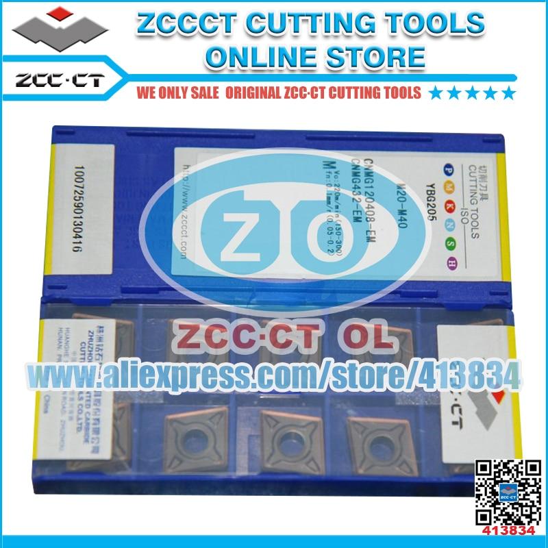 10pcs CNMG120408 EM YBG205 CNC turning inserts CNMG 120408 for MCLNR MCRNR MCKNR turning lathe tool