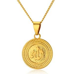 Image 5 - 이슬람 알라 목걸이 펜던트 남자 여자 Bijoux 골드 컬러 라운드 알라 목걸이 collares 이슬람 보석 Dropshipping XL645