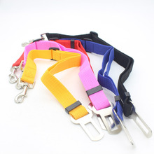Dongzhen Universal Pet Seat Belts And lead Restraint Harness