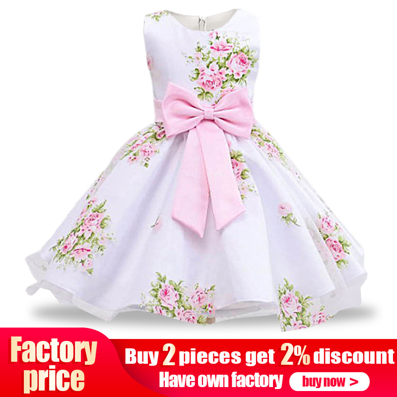 Bridesmaid   dresses     girls   pretty   flower     girl     dresses   children wedding wedding ball gown party princess   dress   vestido de noiva