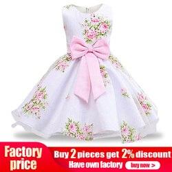 Varejo New Design Rose de Alta Qualidade Bonita Da Menina de Flor Vestidos de Festa de Casamento Vestido de Princesa Dos Miúdos Das Crianças LM008