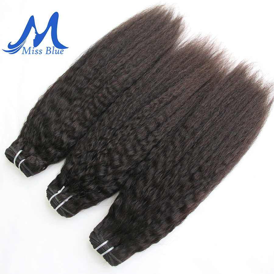 Missblue Kinky Straight Hair brazilian hair weave bundles 1 3 4 Pieces Remy Human Hair Bundle Coarse Natural Color 5