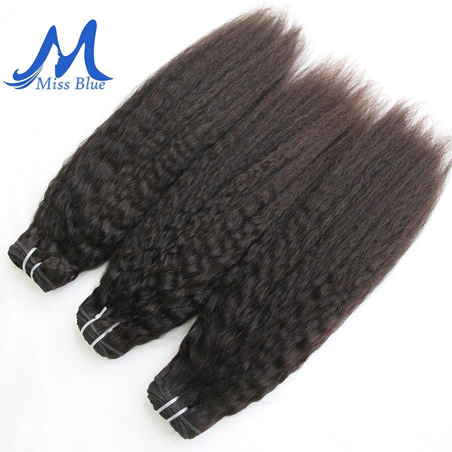 Missblue Kinky Straight Hair brazilian hair weave bundles 1 3 4 Pieces Remy Human Hair Bundle Coarse Natural Color 5