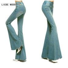 2017 Vintage Style Big Bell Bottom High Waist Slim Boot Cut Wide Leg Flare Women s