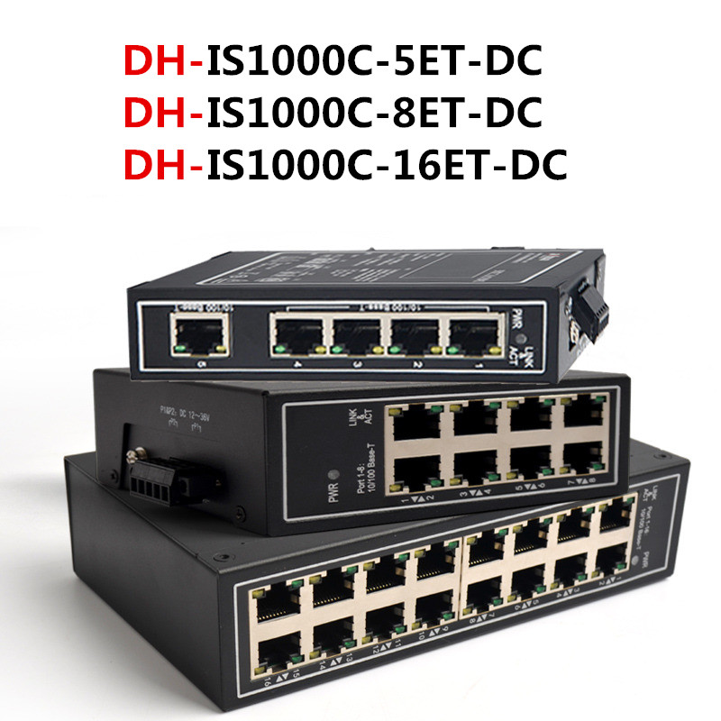 DH Industrial POE Switch DH-IS1000C-5ET-DC DH-IS1000C-8ET-DC DH-IS1000C-16ET-DC 10/100Mbps Ethernet Ports For IP Camera