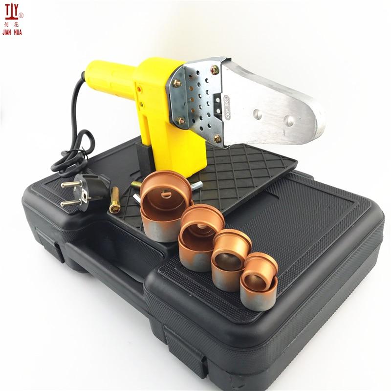 JIANHUA New 1Set Tube Pipe Welding Machine Heating PPR PE PP Pipe Welding Machine Plastic Welder  Ppr Welding Machine