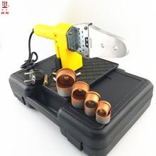 JIANHUA máquina de soldadura de tubo de calefacción, tubería PPR, PP, PE, soldador de plástico, máquina de soldadura Ppr, novedad, 1 Juego