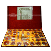 GYY 27 Pieces Box Suction Cups Chinese Traditional Cupping Jar Plastic Vacuum Therapy Cupping Set