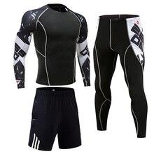 Мужской фитнес-костюм Спортивное компрессионное белье 1-3 шт. Спортивный костюм Спортивный костюм