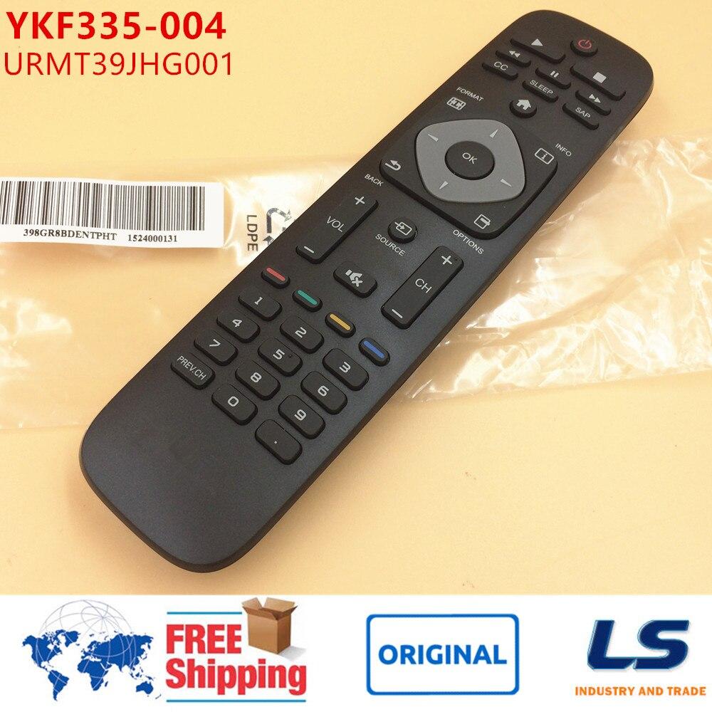 New Original Philips 32PFL5708F7 32PFL5708 32PFL5708//F8 TV Remote Control
