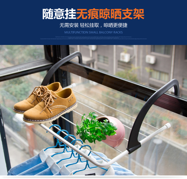 Multi Purpose Drying Racks Outdoor Sliding Retractable Shoe Rack Indoor  Radiators Guardrail