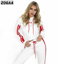 ZOGAA Causal Long Sleeve Top And Pants 2 Pieces Set Women Tight Long Sleeve Top And Tracksuit Shorts Sets Casual Women 2 Pcs Set недорого