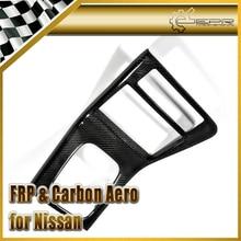 ЭПР Стайлинга Автомобилей Для Nissan 180SX S13 Silvia Углеродного Волокна Радио Surround LHD