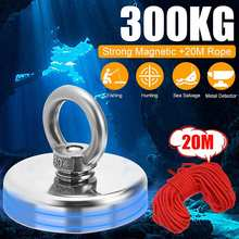 300Kg D75mm Strong Powerful Round Neodymium Magnet Hook Salvage Magnet Sea Fishing Equipment Holder Pulling Mounting Pot + Ring