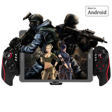 BEBONCOOL Wi-fi Bluetooth Recreation Controller Gamepad Joypad Joystick for Android Telephone