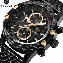 hot deal buy relogio masculino benyar men sports watches waterproof fashion casual quartz-watch military sports steel men's watches