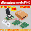 2016 Newest The Hot Original Ip High Speed Programmer Box IP Box2 For For Iphone Ipad