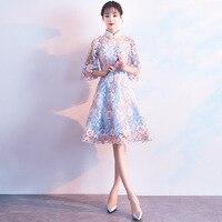 Elegant Women Office Business Gowns Traditional Chinese Style Qipao Classic Mandarin Collar Cheongsam Noble Bride Wedding Dress