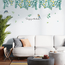 DICOR 2 PC Flowers Birds Wall Sticker Modern Art Decal Vinyl Mural 40*60cm Wall Stickers For Kids Rooms Home Decor QT1215 funny memoriable day wall art decal wall sticker mural for kids rooms home decor decorative vinyl wall stickers
