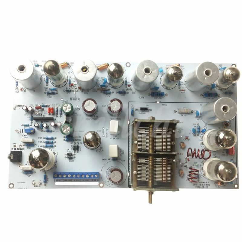 Electronic tube electronic tube FM radio FM radio l stereo receiver with transfermer frequency 88 108MHz