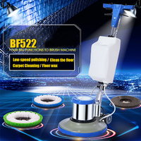 New BF522 Household Hotel Carpet Cleaning Brushes Push Type Washing Floor Wiping Machine Carpet Cleaning/Waxing/Wax 175RPM 220V